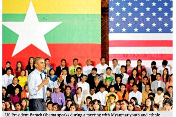 Lever les sanctions dès à présent pourrait-il bloquer le processus de démocratisation en Birmanie ? Copie d'écran du Myanmar Times, le 26 septembre 2016.