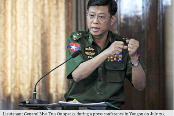 La condamnation de 7 soldats birmans marque-t-elle la fin de l'impunité pour l'armée régulière ? Copie d'écran du Myanmar Times, le 19 septembre 2016.