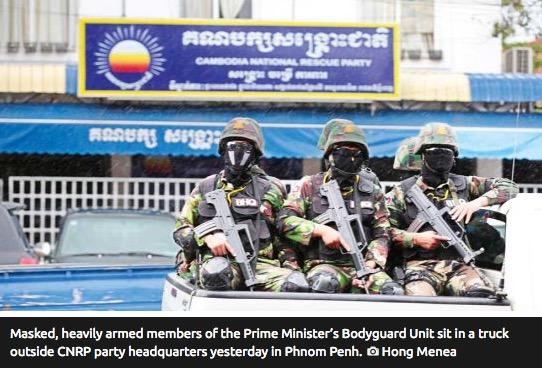 Copie d'écran du Phnom Penh Post, le 1er septembre 2016.