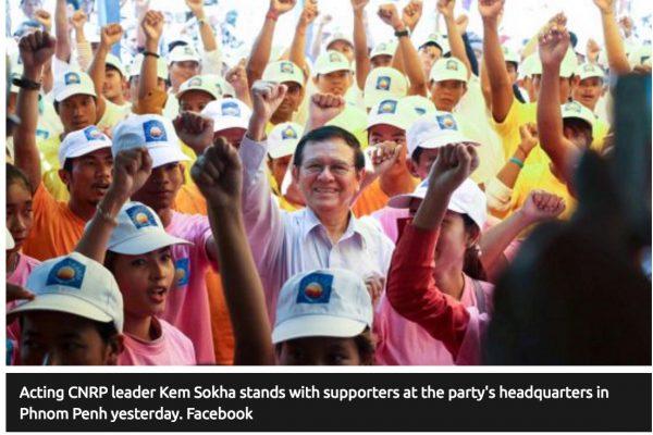 """Kem Sokha, leader de l'opposition, veut organiser des manifestations dans tout le pays afin de dénoncer une justice """"injuste"""". Copie d'écran du Phnom Penh Post, le 12 septembre 2016."""
