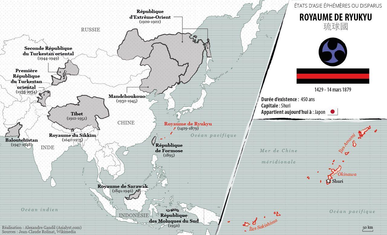 carte du Royaume de Ryukyu (1429-1879)