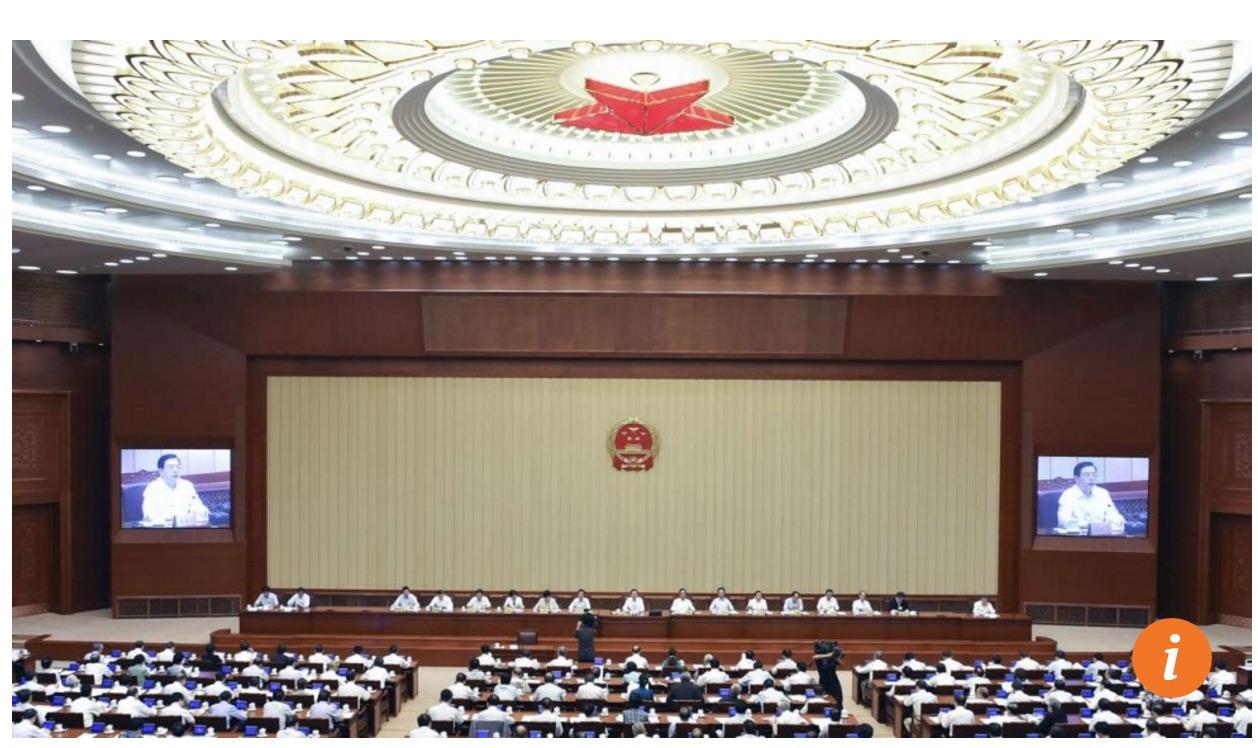 45 membres du Congrès provincial de la province du Liaoning, dans le Nord, ont dû démissionner provoquant un immobilisme politique. Copie d'écran du South China Morning Post, le 14 septembre 2016.