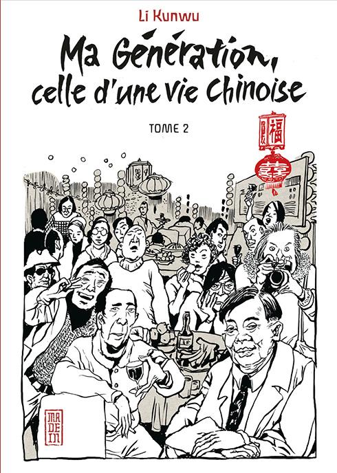 Couverture de Ma génération – Tome 2, scénario et dessin Li Kunwu. 176 pages. (Crédit : DR.)
