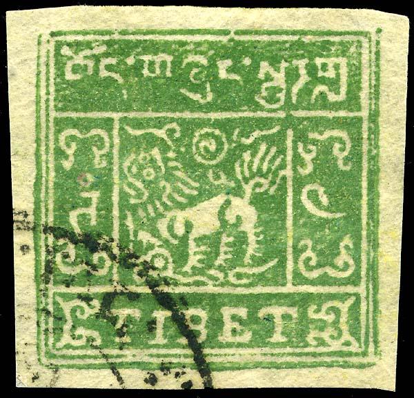 Timbre tibétain et cachet postal en 1934.