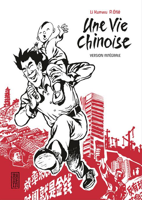 Couverture de Une vie chinoise – Version intégrale, scénario Philippe Otié et Li Kunwu, dessin Li Kunwu. 744 pages. (Crédit : DR.)