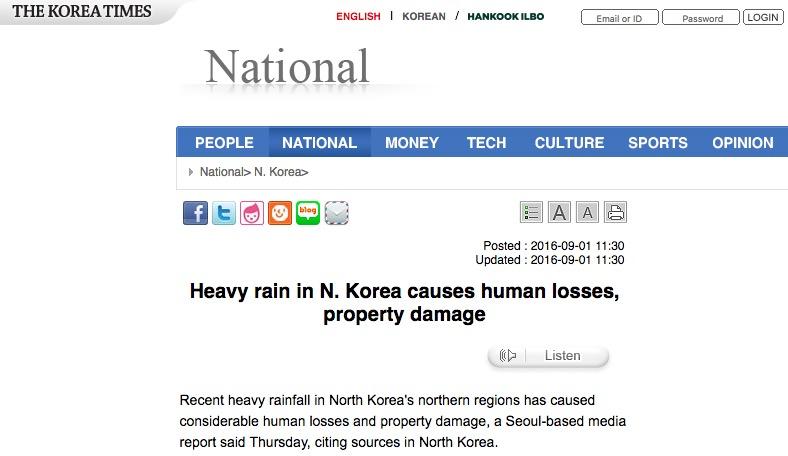 Copie d'écran du Korea Herald, le 1er septembre 2016.