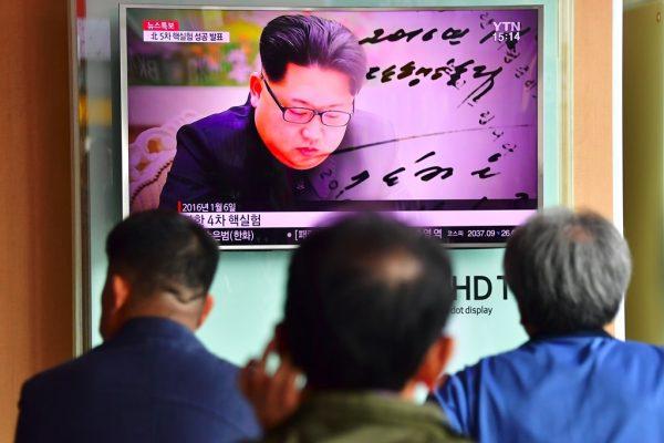 Des images du leader nord-coréen Kim Jong-un à la télévision sud-coréenne, le 9 septembre 2016, jour du 5ème essai nucléaire mené par la Corée du Nord.
