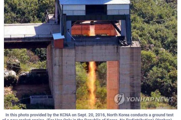 La Corée du Nord a opéré une nouvelle démonstration de puissance, cette fois-ci en testant un moteur de fusée prétendument capable de mettre en orbite un satellite géostationnaire. Copie d'écran de Yonhap, le 20 septembre 2016.