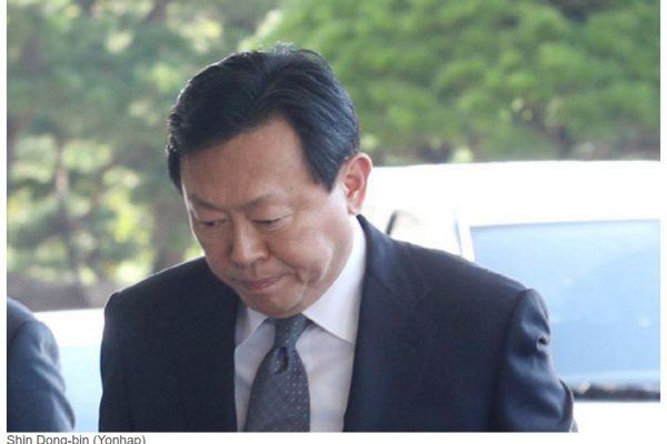 Le groupe Lotte est plus que jamais dans le collimateur de la justice sud-coréenne. Copie d'écran du Korea Herald, le 26 septembre 2016.