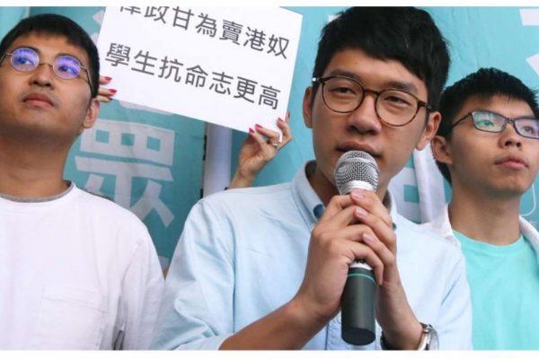 Les leaders, initiateurs de la révolution des Parapluies en septembre 2014 ont été condamnés à des travaux d'intérêt général. Copie d'écran du South China Morning Post, le 22 septembre 2016.