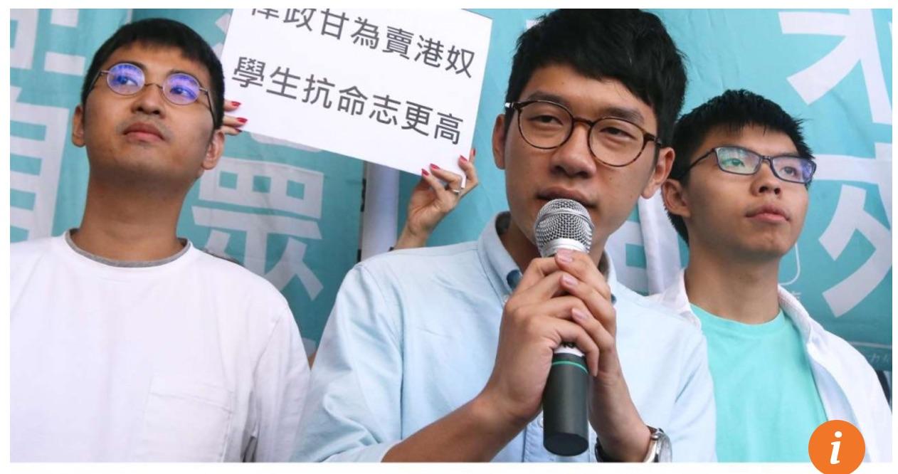 Les leaders étudiants, initiateurs de la révolution des Parapluies en septembre 2014 ont été condamnés à des travaux d'intérêt général. Copie d'écran du South China Morning Post, le 22 septembre 2016.