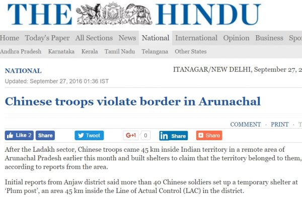 Les incursions chinoises en Arunachal Pradesh se poursuivent. Copie d'écran de The Hindu, le 27 septembre 2016.