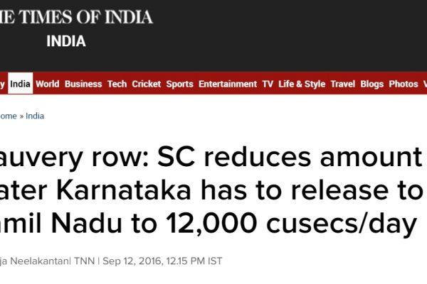La Cour suprême indienne entend bien les remarques du Karnataka mais refuse que son jugement ne soit pas appliqué. Copie d'écran de India Today, le 12 septembre 2016.
