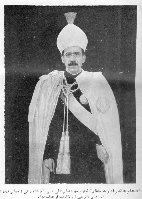 Le dernier nizam d'Hyderabad, Osman Ali Khan.