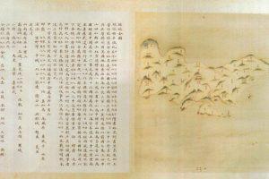 Carte de la Grande Ryukyu