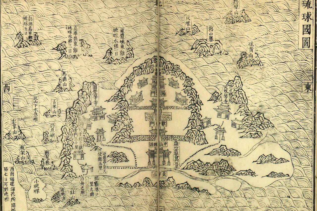 Carte du Royaume de Ryukyu sous la dynastie Ming.