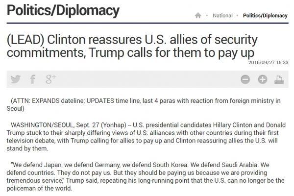 Hillary Clinton s'est voulue rassurante sur l'engagement américain en Asie Pacifique. Copie d'écran de Yonhap, le 27 septembre 2016.