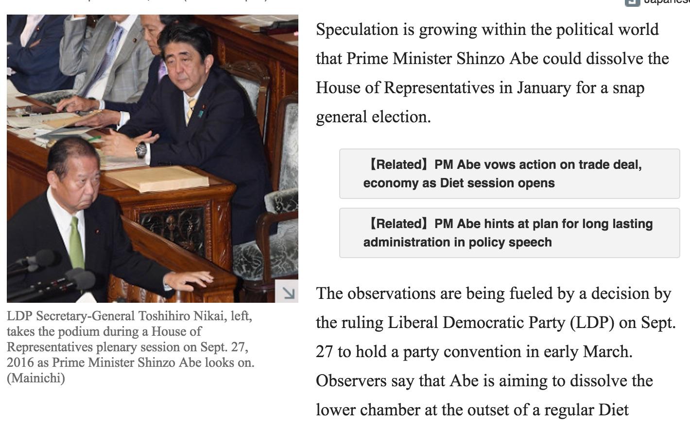 Ces rumeurs font suite à l'annonce du parti démocratique libéral au pouvoir de reculer de janvier à mars la tenue de la convention annuelle du parti. Copie d'écran de Mainichi, le 29 septembre 2016.