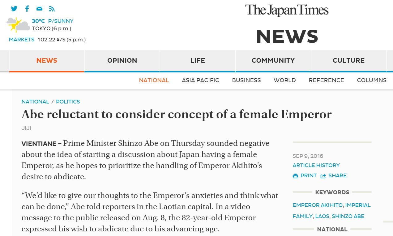 Pour Shinzo Abe, la question de la succession de l'empereur n'implique pas de réfléchir à l'accession d'une femme au trône. Copie d'écran du Japan Times, le 9 septembre 2016.