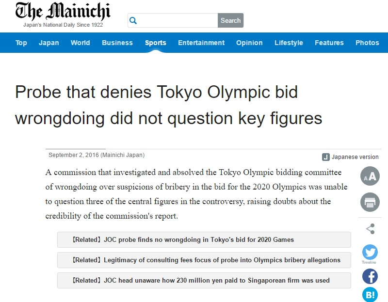 Copie d'écran du Mainichi Shimbun, le 2 septembre 2016.