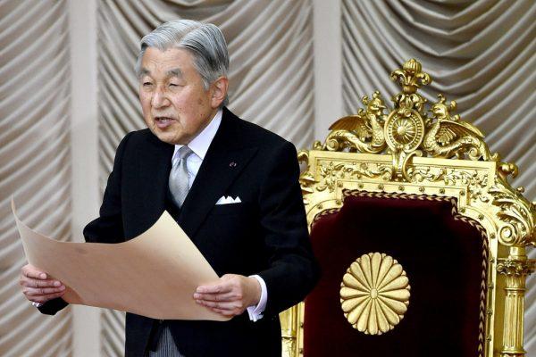 L'empereur Akihito lors de l'ouverture d'une session extraordinaire de la Diète le 1 août 2016.