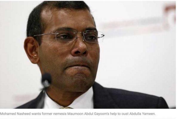 L'ancien président Mohamad Nasheed, en exil à Londres, est prêt à s'allier avec son pire ennemi, Maumoon Abdus Gayoom, qui a régné pendant 30 ans sur l'archipel. Copie d'écran de NDTV, le 14 septembre 2016.
