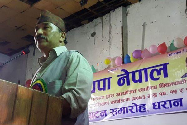 Copie d'écran du Kathmandu Post, le 1er septembre 2016.
