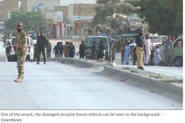 La bombe a explosé près d'un centre d'entraînement de la police faisant 10 blessés, dont cinq civils et tuant deux policiers. Copie d'écran de Dawn, le 14 septembre 2016.