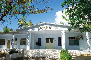 La clinique de Taïping, dans l'archipel des Spratleys en mer de Chine du Sud.