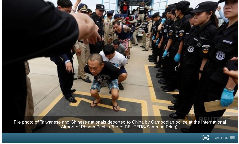 """Le Cambodge applique la """"politique d'une seule Chine"""" selon laquelle Taïwan fait partie de la Chine continentale. Copie d'écran de Channel News Asia, le 21 septembre 2016."""