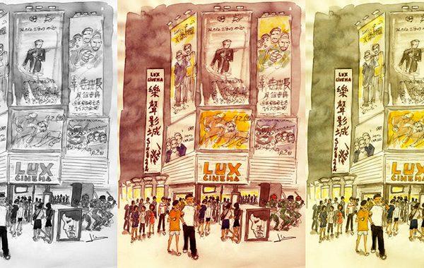 Le Lux Cinéma présent à Ximending depuis 1964.