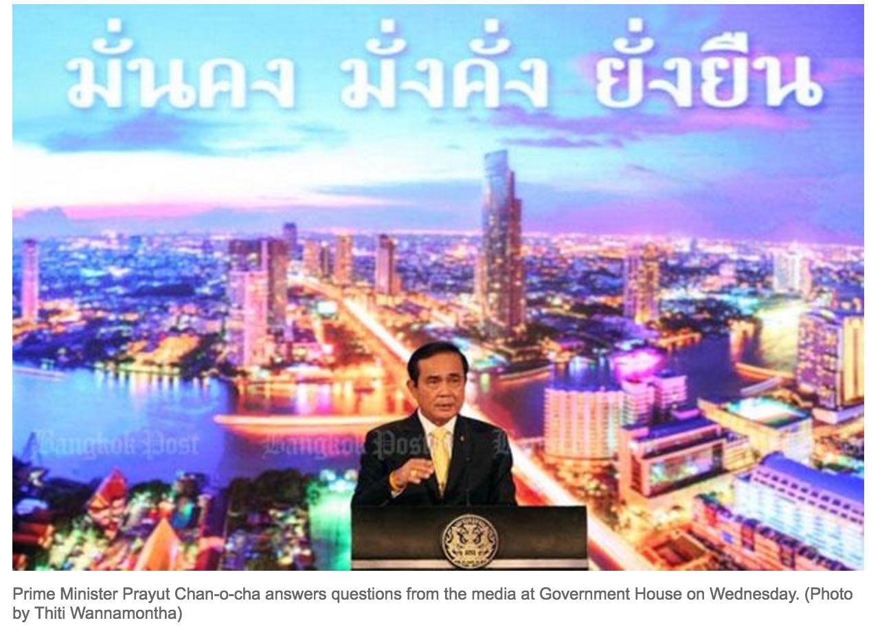 Deux ans après le coup d'Etat et l'arrivée au pouvoir du parti pour la paix et le maintien de l'ordre, c'est l'heure du bilan pour Prayuth Chan-ocha. Copie d'écran du Bangkok Post, le 15 septembre 2016.