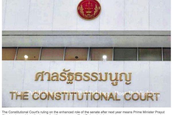 Au coeur de la question : permettre à une personne non issue d'un parti politique de se présenter au poste de Premier ministre. Copie d'écran du Bangkok Post, le 30 septembre 2016.