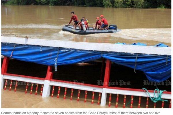 Le naufrage du bateau a provoqué la mort d'au moins 26 personnes et mis en lumière les problèmes de sécurité dans les transports thaïlandais. Copie d'écran du Bangkok Post, le 20 septembre 2016.