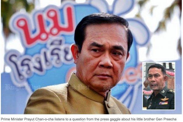 Preecha Chan-ocha est accusé d'avoir favorisé son fils dans une affaire de construction immobilière. Copie d'écran du Bangkok Post, le 28 septembre 2016.