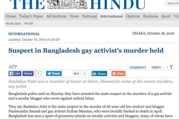 Un blogueur et un militant LGBT avaient été tués au printemps derniers lors d'une vague d'assassinats à l'arme blanche. Copie d'écran de The Hindu, le 18 octobre 2016.