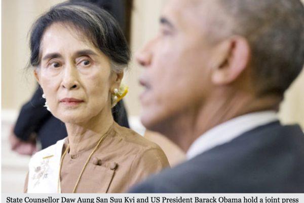20 ans après leur mise en place, les sanctions économiques vers la Birmanie ont officiellement été levées. Copie d'écran du Myanmar Times le 10 octobre 2016.