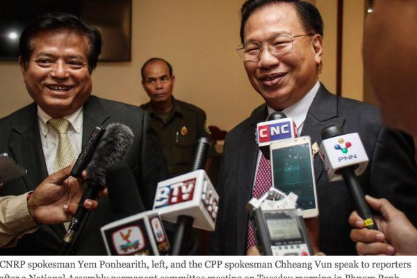 Les députés de l'opposition étaient absents des sessions parlementaires depui mai dernier pour lutter contre la procédure judiciaire à l'encontre de Kem Sokha, figure phare de l'opposition au gouvernement. Copie d'écran du Cambodia Daily, le 5 octobre 2016.