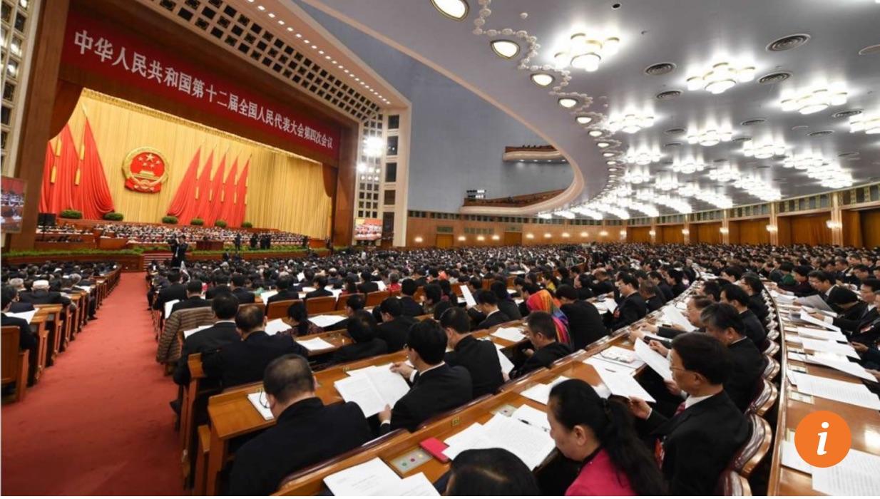 """Mi-septembre, 45 délégués """"fraudeurs"""" ont été démis de leurs fonctions dans un scandale inédit depuis la fondation de la République populaire de Chine. Copie d'écran du South China Morning Post, le 4 octobre 2016."""