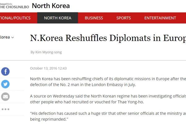 Après l'importante défection du numéro 2 de l'ambassade nord-coréenne à Londres en juillet, Pyongyang retricote son réseau diplomatique en Europe. Copie d'écran du Chosun Ilbo, le 13 octobre 2016.