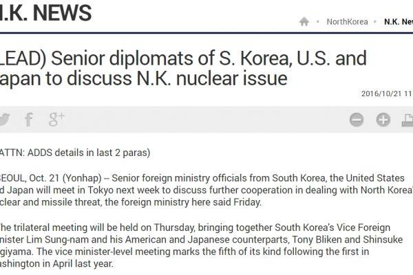 La Corée du Sud, le Japon et les Etats-Unis parviendront-ils à trouver une réponse efficace pour Pyongyang ? Copie d'écran de Yonhap, le 21 octobre 2016.