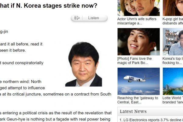 Park Geun-hye pourrait-elle survivre politiquement au scandale qui l'éclabousse... avec l'aide de Pyongyang ? Copie d'écran du Korea Herald, le 28 octobre 2016.
