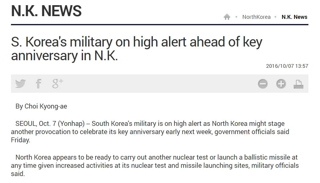 Les autorités de Pyongyang s'apprêtent-elles à procéder à un nouvel essai nucléaire ou à un nouveau tir de missiles ? Copie d'écran de yonhap news agency, le 7 octobre 2016.