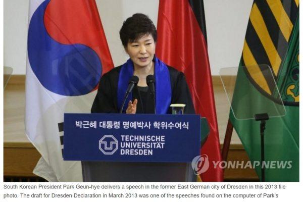 Le rôle politique du confident de la présidente Park fait peser des soupçons de manipulation. Copie d'écran du Korea Herald, le 25 octobre 2016.