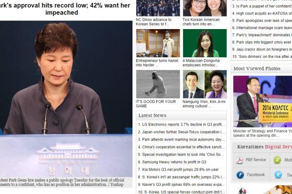 En un jour, Park a perdu 5,2 % d'opinions positives. Copie d'écran du Korea Times, le 27 octobre 2016.