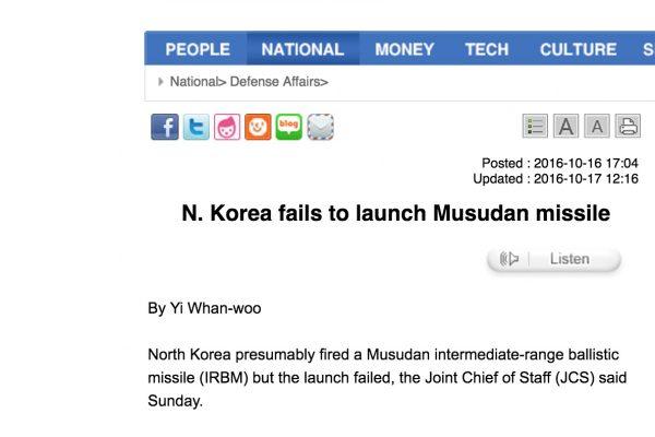 Si le lancement était confirmé ce serait un nouveau test de la part de Kim Jong-Un dans le but de finaliser la technologie de cec missile qui pourrait atteindre la base militaire américaine de Guam. Copie d'écran du Korea Times, le 17 octobre 2016.