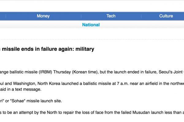 C'est le second essai de ce tir d'un missile Musudan à quelques jours d'intervalle pour toujours le même résultat négatif, Copie d'écran du Korea Times, le 20 octobre 2016.