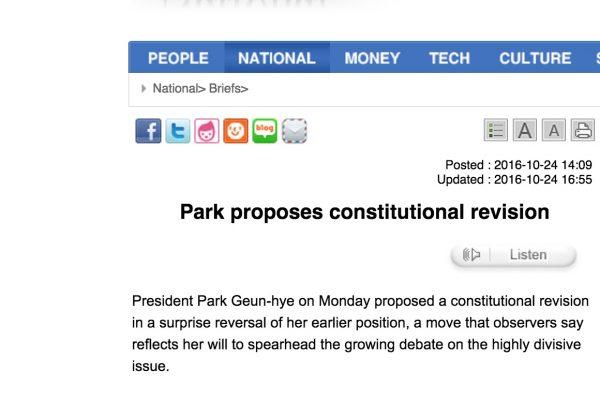 La présidente sud-coréenne a provoqué la surprise en proposant une révision de la Constitution de 1987. Copie d'écran du Korea Times, le 24 octobre 2016