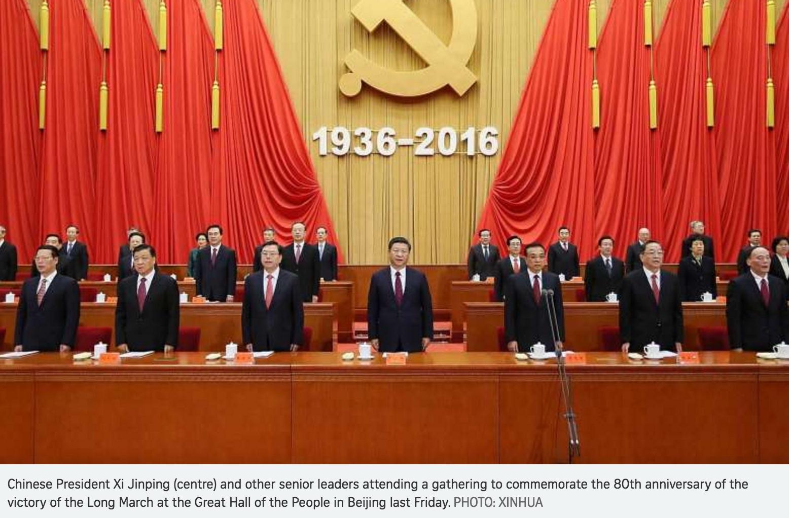Xi jinping restera-t-il à la tête du parti communiste chinois ? Peut-être un début de réponse après le 6ème plénum du PCC qui s'ouvre ce lundi 24 octobre à Pékin. Copie d'écran du Straits Times, le 24 octobre 2016.