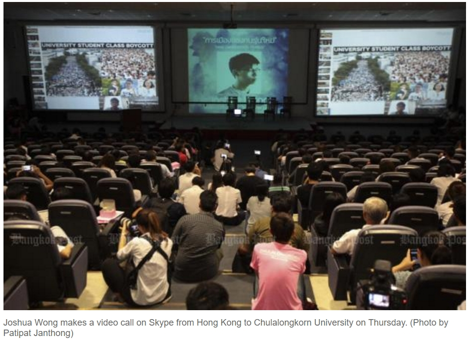Joshua Wong a finalement été autorisé à s'exprimer mais sous de strictes conditions. Copie d'écran du Bangkok Post, le 7 octobre 2016.